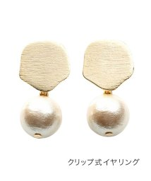 cream dot/大粒コットンパールのイヤリング/ピアス/503371697