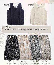 ARGO TOKYO/選べる!ARGニットタンクトップ(バックレースアップ) プリントスカートセット 2500301222043/503371993