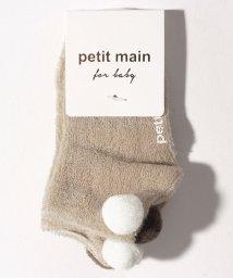 petit main/ポンポンつきパイルソックス/503362128