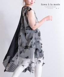 Sawa a la mode/葉っぱと蝶の刺繍が重なるシアーワンピース/503374078