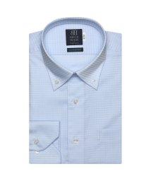 BRICKHOUSE/標準体 長袖 ワイシャツ 形態安定 ドゥエボットーニボタンダウン サックス/503374214