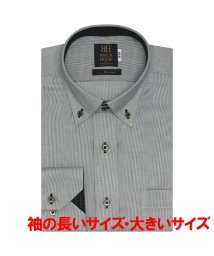 BRICKHOUSE/ワイシャツ 長袖 形態安定 ドゥエボットーニ ボタンダウン グレー×織柄/503374218