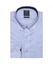 BRICKHOUSE/ワイシャツ 長袖 形態安定 ボタンダウン サックス×ヘリンボーン織柄 標準体/503374243