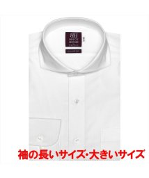BRICKHOUSE/ワイシャツ 長袖 形態安定 ホリゾンタル 綿100%からみ織り 長い・大きい メンズ/503376676
