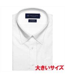 BRICKHOUSE/ワイシャツ 半袖 形態安定 スナップダウン ピマ綿100% 3L・4L メンズ/503376684