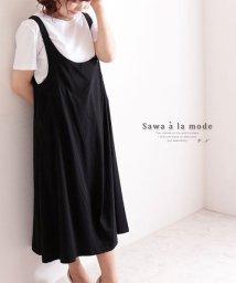 Sawa a la mode/Tシャツセットのジャンパースカート/503376733