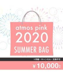 atmos/atmos pink 2020 SUMMER BAG 1万円 (WOMENS) 20SU-I/503376773