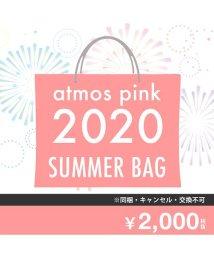 atmos/atmos pink 2020 SUMMER BAG 2千円 (WOMENS) 20SU-I/503376774