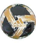 adidas/アディダス/キッズ/アディダス キャピターノ 4号球 黒色/503380796