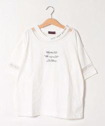Lovetoxic/チュール切り替えロゴTシャツ/503364515