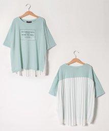 Lovetoxic/バックプリーツボックスロゴTシャツ/503364517