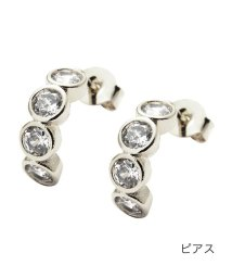 cream dot/煌めく大粒4連ビジューのフープピアス/イヤリング/503381615