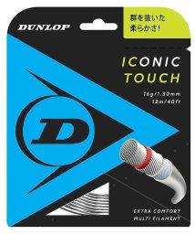 DUNLOP/ダンロップ/ICTCH ST DST31011/503386600