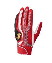 SSK/エスエスケイ/20Fバッターズグラブ一般用シングルバンド手袋(両手)/503386626