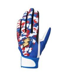 SSK/エスエスケイ/20Fバッターズグラブ一般用シングルバンド手袋(両手)/503386629