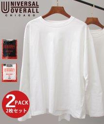 AMS SELECT/【UNIVERSAL OVERALL/ユニバーサルオーバーオール】2パック/7.5オンス/ワイドシルエットロングスリーブTシャツ/WIDE HEAVY 2PAC/503390065