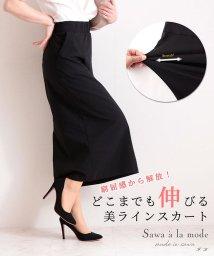 Sawa a la mode/ストレッチ美シルエットタイトスカート/503392350