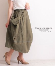 Sawa a la mode/コクーンシルエットのコットンスカート/503392354