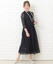 Lace Ladies/レース切り替えロングパーティドレス・ワンピース/503355863