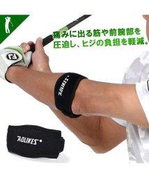 SantaReet/ゴルフ肘・テニス肘に効く痛みをおさえる肘サポーター(IF-GF0107)/503396133