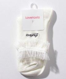 Lovetoxic/フリルレースリブクルーソックス/503390532
