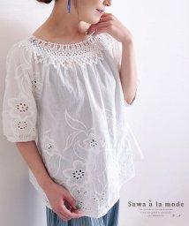 Sawa a la mode/レース襟とスカラップ刺繍のコットンブラウス/503400755