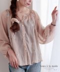 Sawa a la mode/透け感ある花柄刺繍の長袖ブラウス/503400756