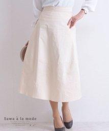 Sawa a la mode/ミモレ丈のコットン台形スカート/503400771
