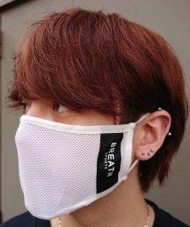 MARUKAWA/メッシュマスク/BREATH SPORTS ブレススポーツ/洗濯可能 洗えるマスク 吸汗速乾 抗菌 UVカット 運動 ジョギング ランニング スポーツ/503394184