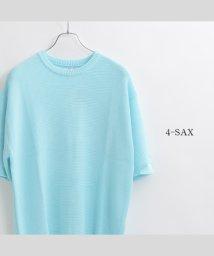 1111clothing/サマーニット メンズ サマーニット レディース ニット 半袖 夏ニット トップス キレイめ 無地 サマーニット ビッグシルエット tシャツ オーバーサイズ ゆっ/503403282