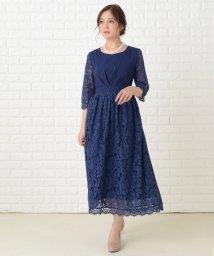 Lace Ladies/編み上げリボンミモレ丈 ワンピース・ドレス/503355840