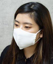 ALTROSE/ヒアルロン酸配合、潤うコットンマスク 2枚入り/503381690