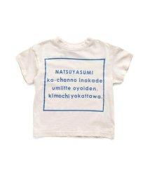 BREEZE/夏休みロゴTシャツ/503069181