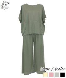Primeira classe/BIGTシャツ・フレアTシャツパンツセットアップ/503403920