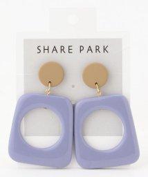 SHARE PARK /ダルネスカラーレジンピアス/503411079