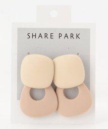 SHARE PARK /マットペールカラーピアス/503411080