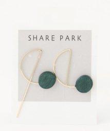 SHARE PARK /ペシェピアス/503411081