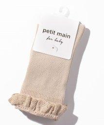 petit main/コットンレースハイソックス/503403587