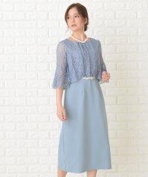 Lace Ladies/花柄レースロングパーティドレス・ワンピース/503355849