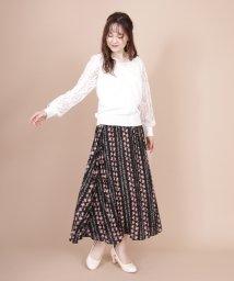 axes femme/花ストライプスカート/503408322
