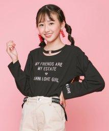 JENNI love/メタルロゴチョーカー風ロンT/503417783