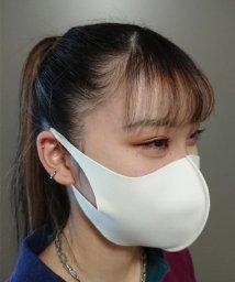 MARUKAWA/クールマスク 接触冷感 /抗菌 UVカット ひんやり  夏 洗って繰り返し使える エコマスク 男女兼用/503394186