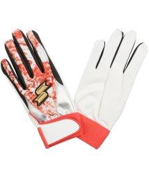 SSK/エスエスケイ/メンズ/プロエッジ一般用シングルバンド手袋(両手)/503423071