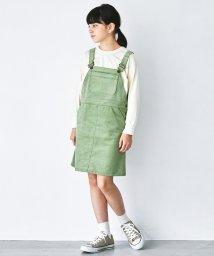 green label relaxing (Kids)/【ジュニア】コーデュロイジャンパースカート/503406011