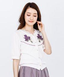 axes femme/ラベンダー刺繍リブカーデ/503417510