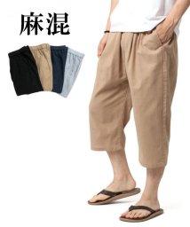 MARUKAWA/リネン素材 麻混 ストレッチ 7分丈 パナマ織り ワイドクロップド パンツ /503401636