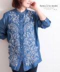 Sawa a la mode/ウエスタン風刺繍のデニムシャツトップス/503428348