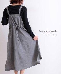 Sawa a la mode/ギンガムチェック模様のジャンパースカート/503428381