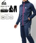 MARUKAWA/【至極の逸品】ジャージ  パーカー 上下セット スポーツウェア トレーニング ランニング ウェア セットアップ/501440420