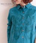Sawa a la mode/リーフ刺繍のコットンリネンシャツトップス/503434507